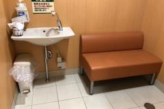 タイヨー タイヨー松元店(1F)の授乳室・オムツ替え台情報