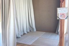 ゆめひろば 富士見(1F)の授乳室・オムツ替え台情報