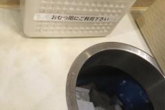 夢庵 松戸栗山店のオムツ替え台情報