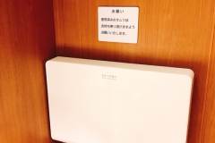 とんかつ和幸八王子堀之内店のオムツ替え台情報