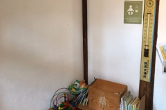 NARAYA CAFE(1F)の授乳室・オムツ替え台情報