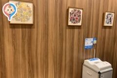 有明ガーデン無印(3F)の授乳室・オムツ替え台情報