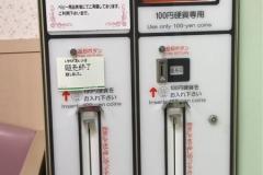 丸広百貨店飯能店(5階)の授乳室・オムツ替え台情報