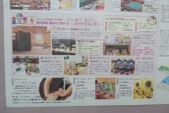 Royal Hotel 八ヶ岳(1F)の授乳室・オムツ替え台情報