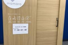 みなとみらい駅(改札内)(B3)の授乳室情報