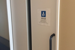 神戸市立医療センター中央市民病院(2F)の授乳室・オムツ替え台情報