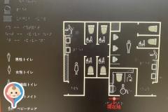 ヘムレンさんの遊園地のオムツ替え台情報