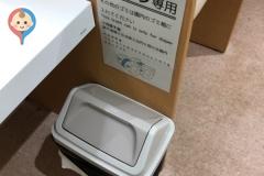 新宿御苑 レストハウス横トイレ(1F)の授乳室・オムツ替え台情報