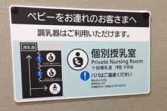 イオンモール三光(1階 4版入口付近)