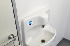 コミセンわじろ(2F)の授乳室・オムツ替え台情報