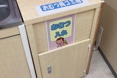 イオン竜野店(2F)の授乳室・オムツ替え台情報