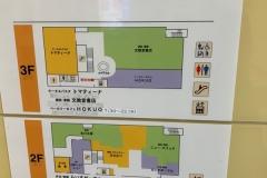 味の食彩館 のぼりと 3階(3F)のオムツ替え台情報