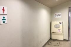 関ケ原町 関ケ原ふれあいセンター(1F)のオムツ替え台情報