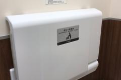 バースデイアクロスプラザ笠懸店(2F)の授乳室・オムツ替え台情報