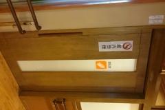 佐賀市立富士公民館・図書館(1F)