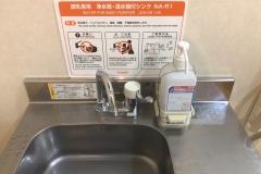 ウニクス伊奈店(1F フードコート内)の授乳室・オムツ替え台情報
