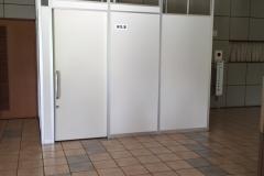 ぼうさいの丘公園の授乳室・オムツ替え台情報