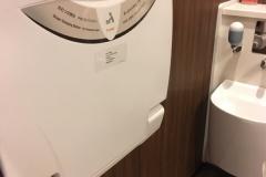 東天紅 上野店(5F)の授乳室・オムツ替え台情報