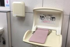 フレスト松井山手店(1F)のオムツ替え台情報