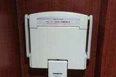 山新グランステージつくば(2F  女性トイレ)のオムツ替え台情報