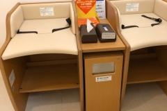 一畑百貨店(3F)の授乳室・オムツ替え台情報