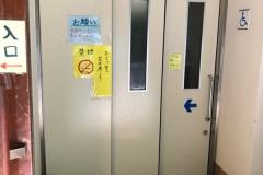 白糸の滝売店(1F)のオムツ替え台情報