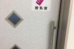 ビッグモーター 唐津店(1F)の授乳室・オムツ替え台情報