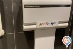 マクドナルド 八潮駅前店(1F)のオムツ替え台情報