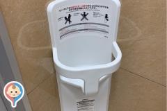 しまむら中津川店(1F)のオムツ替え台情報