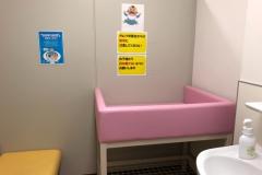 大阪医科大学附属病院(2F)の授乳室・オムツ替え台情報