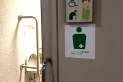 大山崎町役場(1F)の授乳室情報
