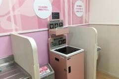 イオン御経塚店(2F)の授乳室・オムツ替え台情報