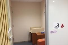 鳥取砂丘 砂の美術館(1F)の授乳室・オムツ替え台情報