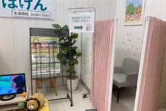 ニトリ横浜鶴見店(1F)のオムツ替え台情報