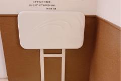 イオン広店(1F)の授乳室・オムツ替え台情報