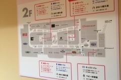 ららぽーと富士見(2階 キッズコーナー)