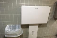 海遊館(5F 女子トイレ)のオムツ替え台情報