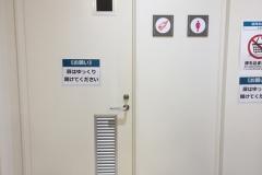 ニトリ 小岩環七店の授乳室・オムツ替え台情報