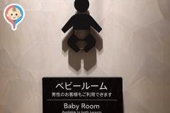 東急プラザ銀座(4F)の授乳室・オムツ替え台情報
