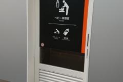 さいたま新都心駅(改札内)(2F)