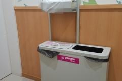 ゆめマート松橋(1F)の授乳室・オムツ替え台情報