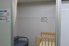 農試公園の授乳室・オムツ替え台情報