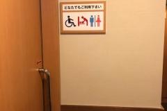 ココス 世田谷弦巻店のオムツ替え台情報