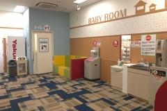イオンモール熊本(2F)の授乳室・オムツ替え台情報