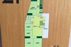 文京区役所区民部 汐見地域活動センター(2F)の授乳室・オムツ替え台情報
