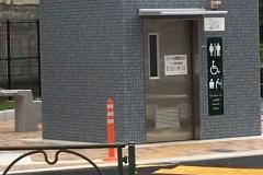 田端2丁目児童遊園(1F)のオムツ替え台情報