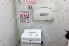 豊浜サービスエリア 上り(1F)の授乳室・オムツ替え台情報