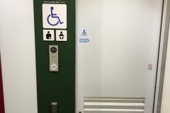 永田町駅のオムツ替え台情報