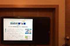 横浜市 港北区役所(2F)の授乳室・オムツ替え台情報