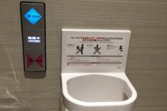 ベルサール東京日本橋(B2F)の授乳室情報